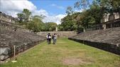 Honduras: Copan:1775979068.jpg