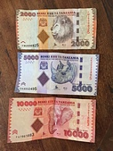東非:money.JPG