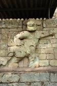 Honduras: Copan:1775979082.jpg