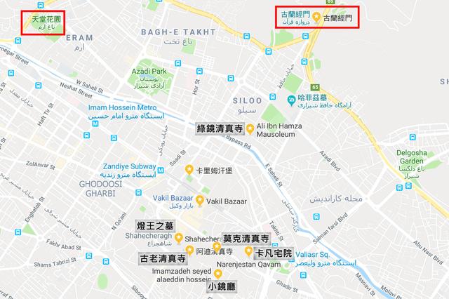 Shiraz_map.png - 2017 伊朗