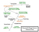 紅杉及國王谷國家公園 2009.09:1703030530.jpg