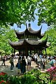 中國:拙政園15.JPG