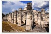 2012.03 Maya Ruins:1489024826.jpg