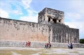 2012.03 Maya Ruins:1489024844.jpg