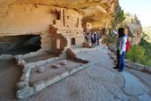 Mesa Verde 2010.09:1170068905.jpg