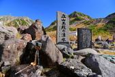 日本北陸立山黑部八日:立山58.JPG