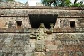 Honduras: Copan:1775979093.jpg
