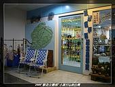 2009 國境之南小旅行:nEO_IMG_P1100175.jpg