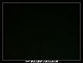 2009 國境之南小旅行:nEO_IMG_P1100183.jpg