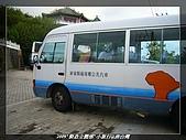 2009 國境之南小旅行:nEO_IMG_P1100250.jpg