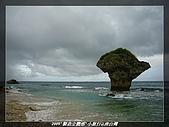 2009 國境之南小旅行:nEO_IMG_P1100257.jpg