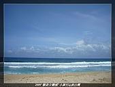 2009 國境之南小旅行:nEO_IMG_P1100271.jpg