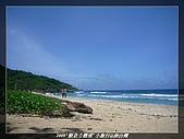 2009 國境之南小旅行:nEO_IMG_P1100276.jpg