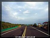 2009 國境之南小旅行:nEO_IMG_P1100387.jpg