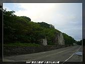 2009 國境之南小旅行:nEO_IMG_P1100415.jpg