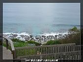 2009 國境之南小旅行:nEO_IMG_P1100417.jpg