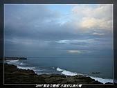 2009 國境之南小旅行:nEO_IMG_P1100427.jpg