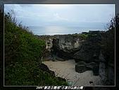 2009 國境之南小旅行:nEO_IMG_P1100435.jpg