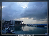 2009 國境之南小旅行:nEO_IMG_P1100440.jpg
