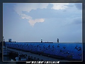 2009 國境之南小旅行:nEO_IMG_P1100447.jpg