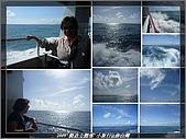 2009 國境之南小旅行:nEO_IMG_s20090721_253.jpg