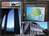 2009 國境之南小旅行:nEO_IMG_s20090721_255.jpg