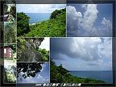 2009 國境之南小旅行:nEO_IMG_s20090721_256.jpg