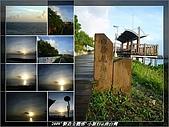 2009 國境之南小旅行:nEO_IMG_s20090721_259.jpg