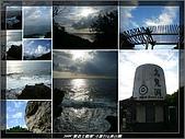 2009 國境之南小旅行:nEO_IMG_s20090721_2520.jpg