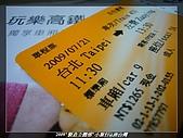 2009 國境之南小旅行:nEO_IMG_P1090870.jpg
