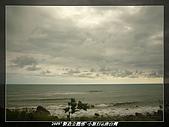 2009 國境之南小旅行:nEO_IMG_P1090887.jpg