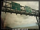 2009 國境之南小旅行:nEO_IMG_P1090889.jpg