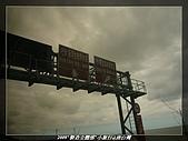 2009 國境之南小旅行:nEO_IMG_P1090890.jpg