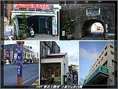 2009 國境之南小旅行:nEO_IMG_s20090721_251.jpg