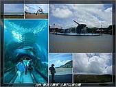 2009 國境之南小旅行:nEO_IMG_s20090721_2511.jpg