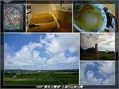 2009 國境之南小旅行:nEO_IMG_s20090721_2512.jpg