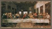 藝術:最後的晚餐.jpg