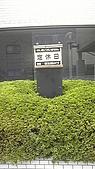 2009 in TOKYO Day 6:今天定休TAT