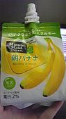 2009 in TOKYO Day 6:我的早餐-香蕉凍飲