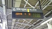 2009 in TOKYO Day 6:總武線