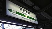 2009 in TOKYO Day 6:幕張本鄉