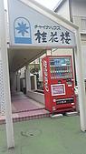 2009 in TOKYO Day 6:Image387.jpg