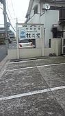 2009 in TOKYO Day 6:Image388.jpg