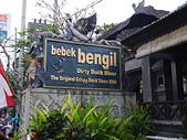 20140808-峇里島:Bali_104.JPG