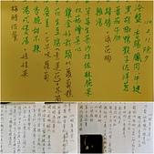 新詩集:年夜飯-003.jpg