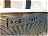 2008年.02月 生活隨拍:IMG_1520.jpg