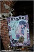 2008.06.08 新竹湖口老街&九芎湖:IMGP7343.jpg