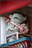 2008.06.08 新竹湖口老街&九芎湖:IMGP7555.jpg