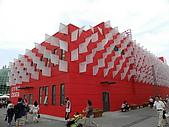 上海世界博覽會:DSCN1205.JPG