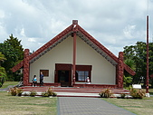 紐西蘭風景篇:毛利人會堂.JPG